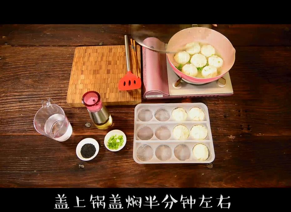 揭秘最好吃的水煎包制作过程,自己在家就能做 - 蓝冰滢 - 蓝猪坊 创意美食工作室