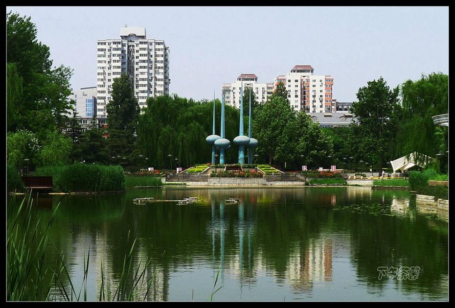 绿荫下北京欧式风情公园 - 下午茶馨 - 下午茶馨网易博客