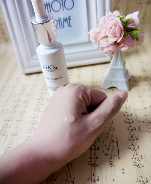 【馨馨520分享】我的美白心经----pro-x纯白方程式淡化色素沉着祛斑精华液 - 馨馨520 - 馨馨520