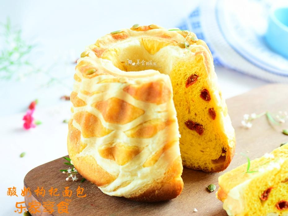 南瓜酸奶枸杞面包---一见倾心 - 慢美食博客 - 慢美食博客 美食厨房