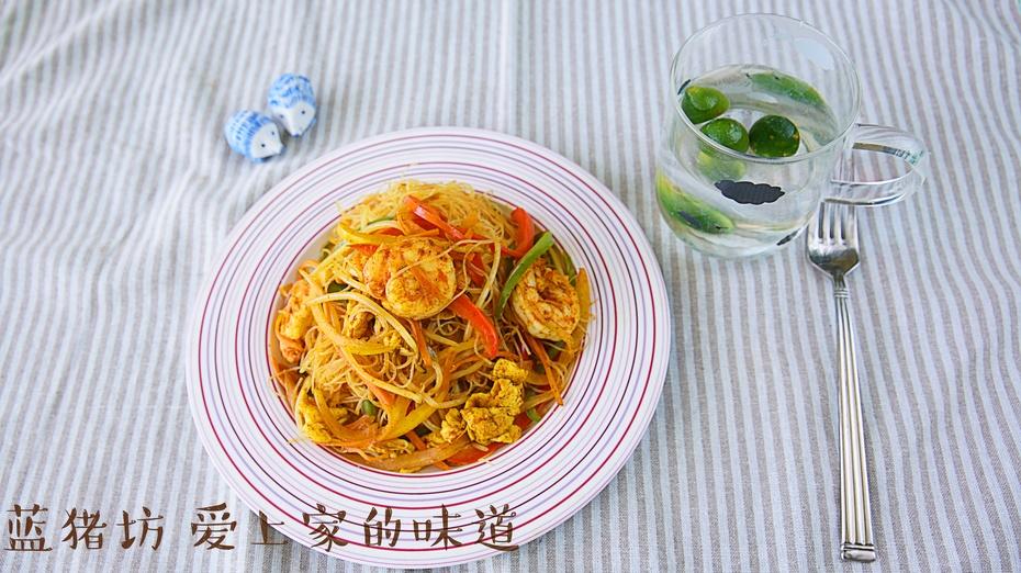 新加坡炒米粉堪称天下一绝,就是因为有这个秘方? - 蓝冰滢 - 蓝猪坊 创意美食工作室