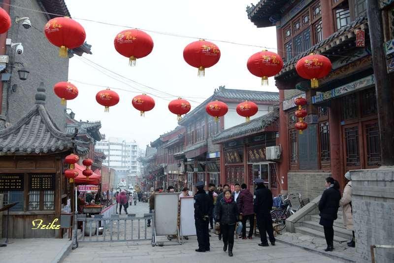 春节影记5——周村古街2 - 古藤新枝 - 古藤的博客