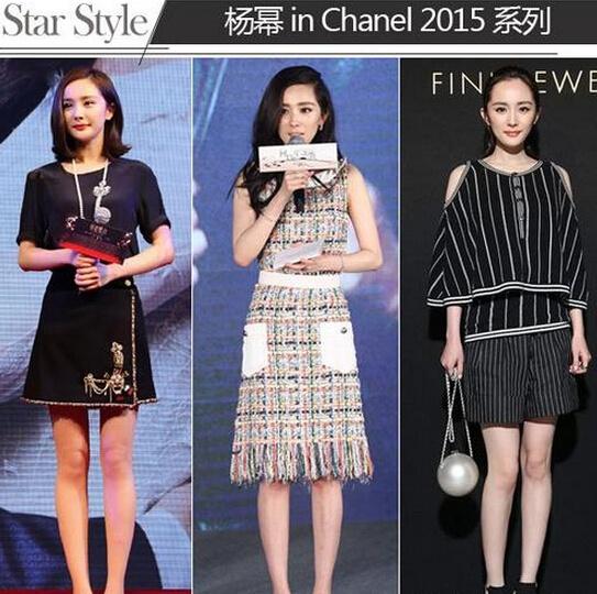 大牌爱大咖!这些明星的御用品牌是什么 - 嘉人marieclaire - 嘉人中文网 官方博客