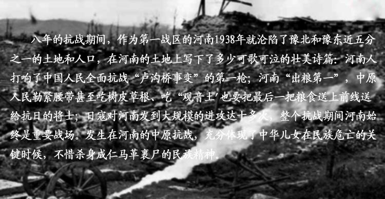 募集致敬河南抗战老兵春节爱心卡 - 孙春龙 - 孙春龙的博客
