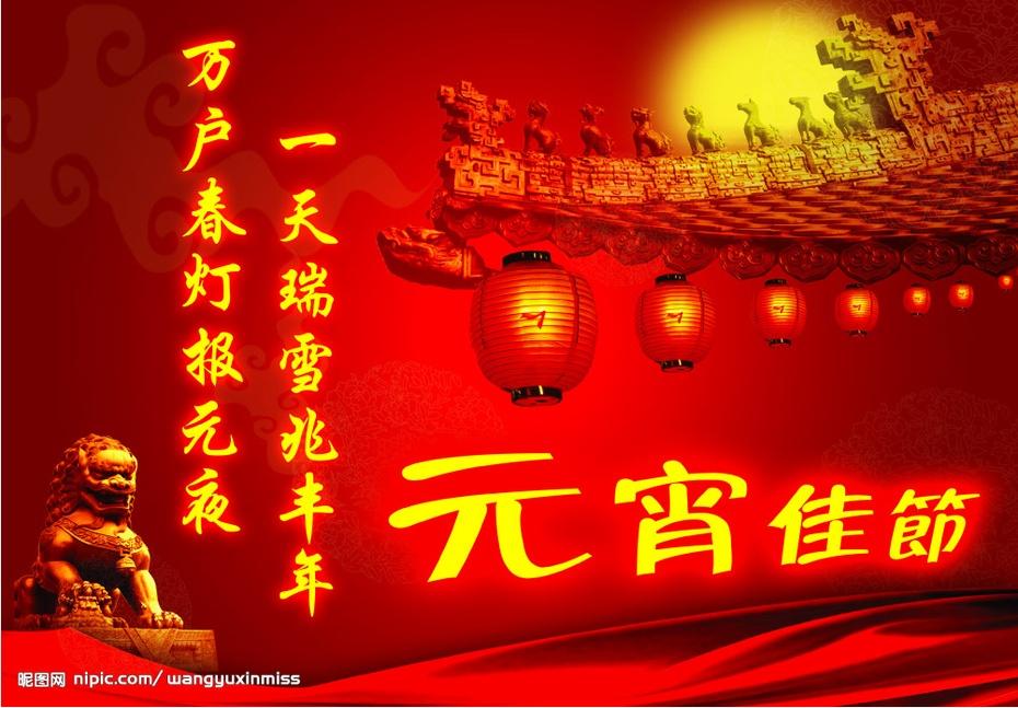 【原创】双节祝福 - lurenlaobao2009 - lurenlaobao2009的博客