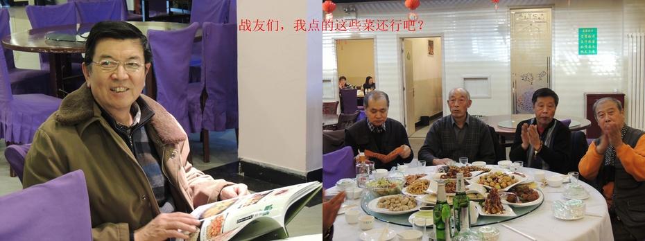 1.11张家口《远去的军马》发行暨迎新春照片新趣 - 留石 - 留石的博客