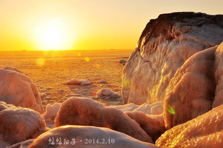 北戴河冰水连天迎日出 - H哥 - H哥的博客