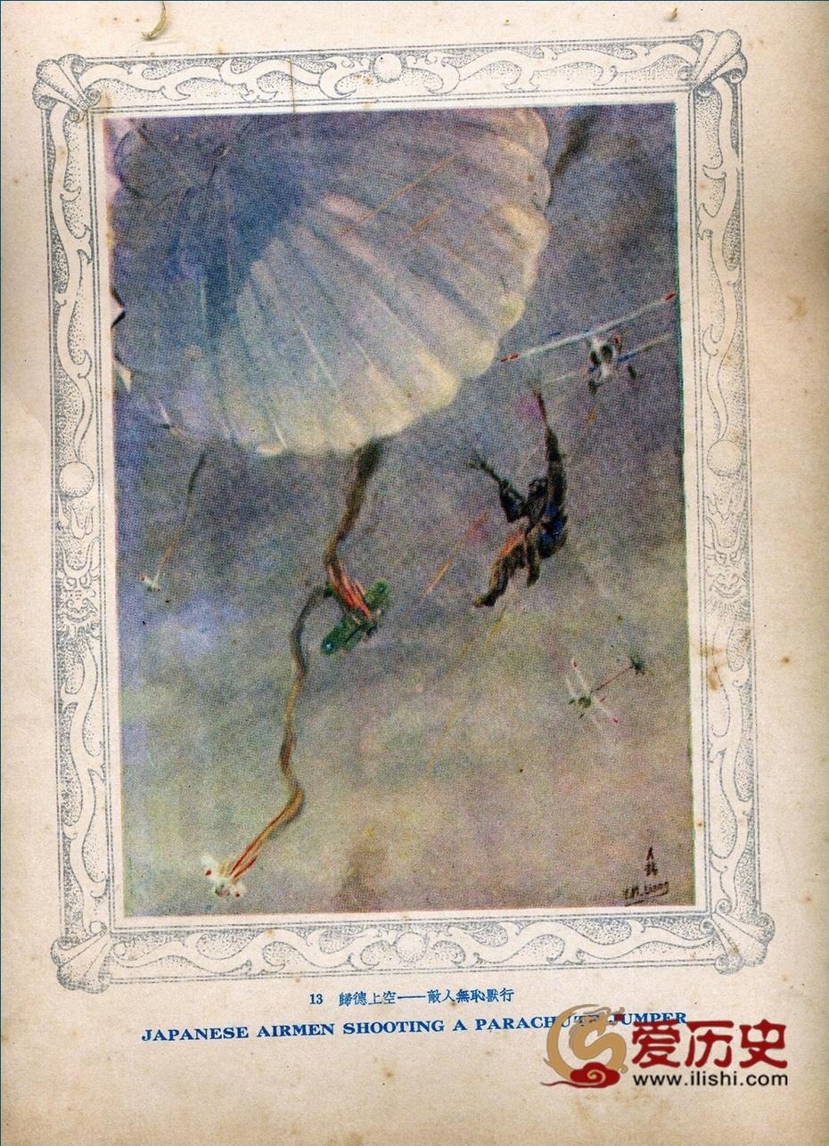 抗战时国军空军的宣传画册 - 爱历史 - 爱历史---老照片的故事