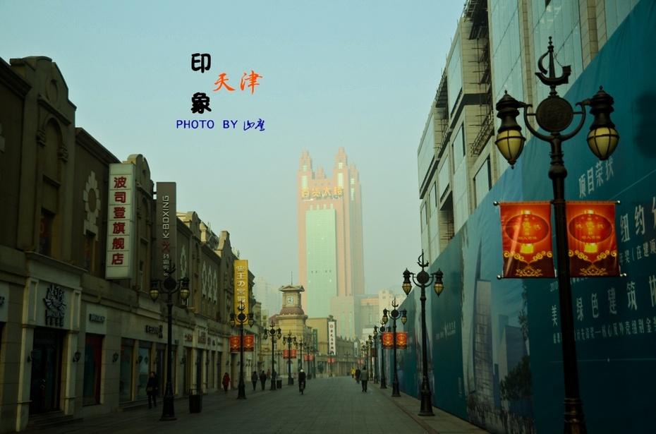 天津街道风景图片
