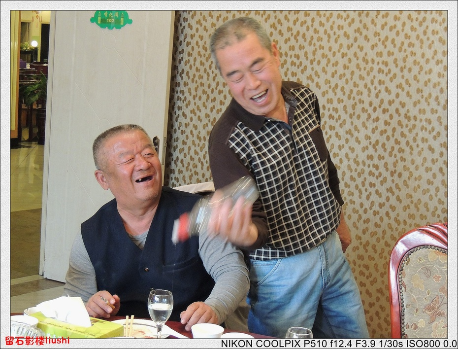 【摄影园地】战友再聚穆隆斋 - 留石 - 留石的博客