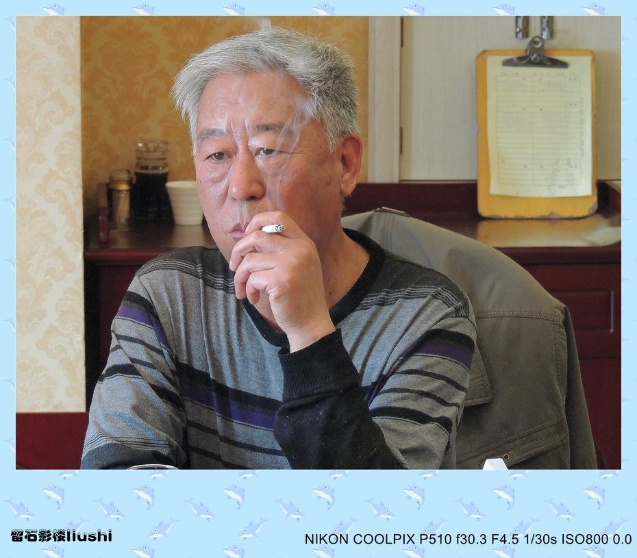 【摄影园地】战友再聚穆隆斋之二 - 留石 - 留石的博客