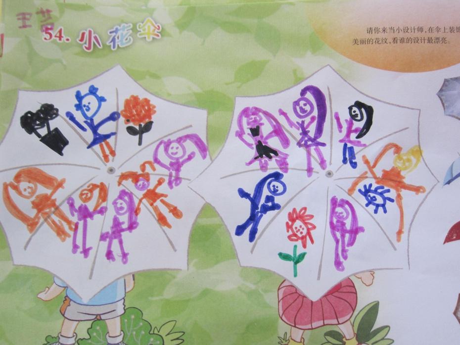 绘画手工 小花伞
