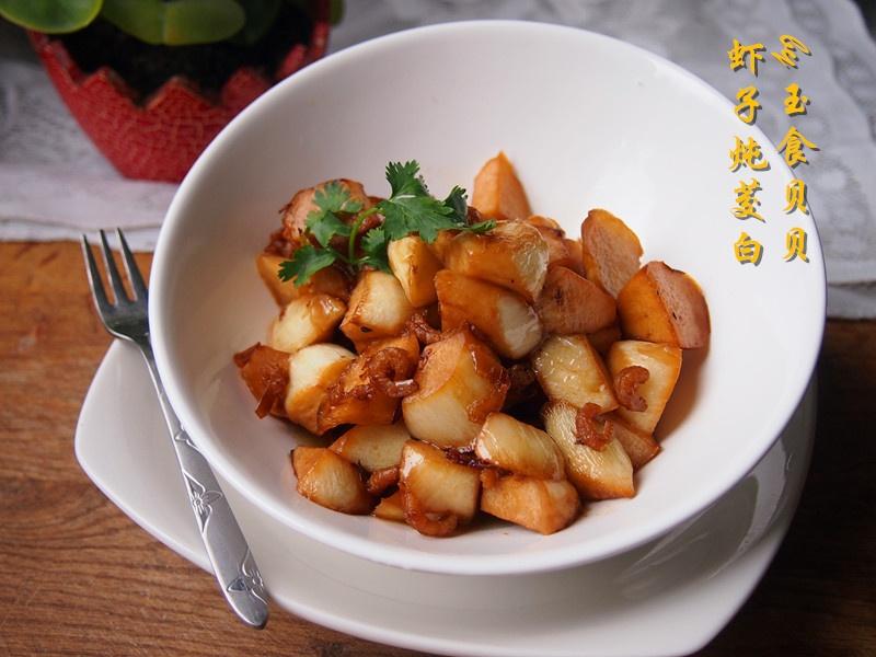 虾子炖茭白 - 慢美食 - 慢 美 食
