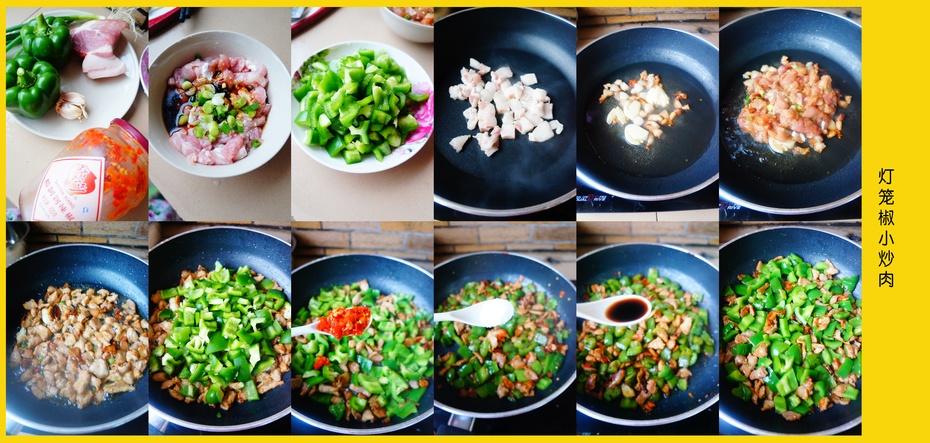富含维C的下饭佳肴【灯笼椒小炒肉】 - 慢美食 - 慢 美 食