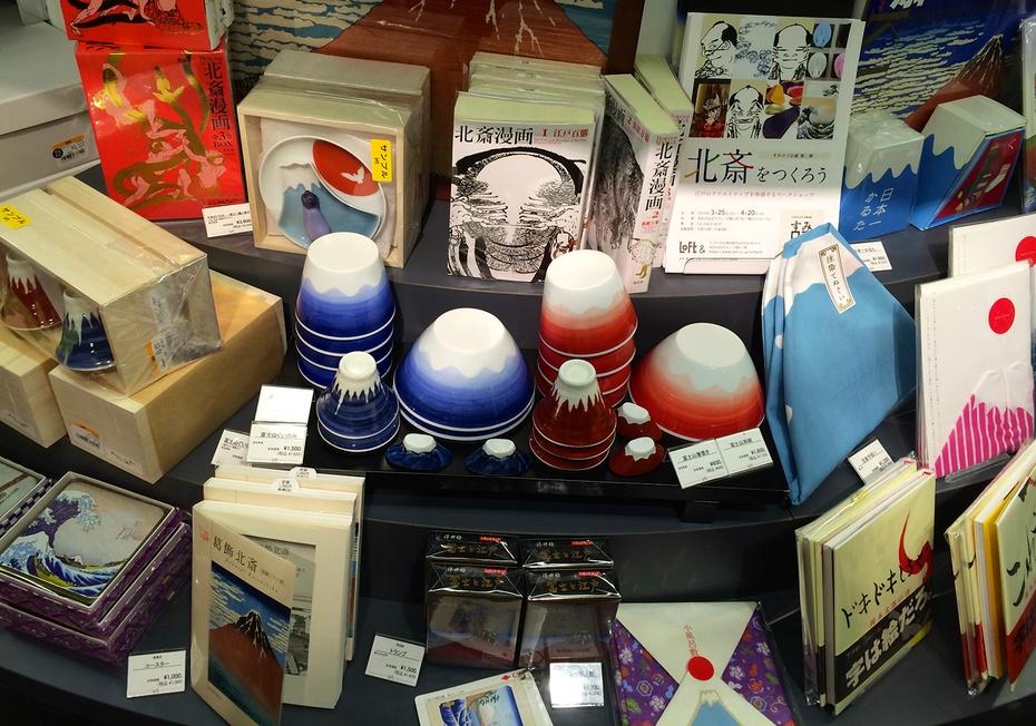 逛东京——让人不想离开的Loft创意生活杂货屋 - 文轩Emi - 文轩Emi 漫画作者,电影人