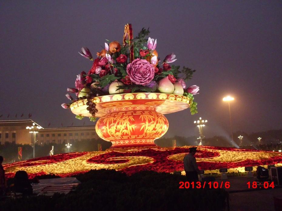 节日的天安门广场夜景(2013年国庆节原创实拍) - ydq200888 - ydq200888的博客