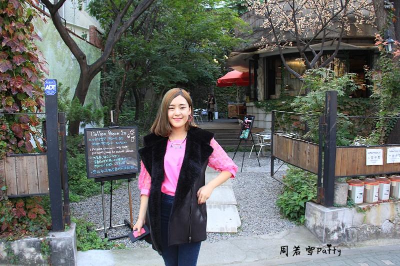 【周若雪Patty】韩国首尔寻觅咖啡王子一号店 - 周若雪Patty - 周若雪Patty