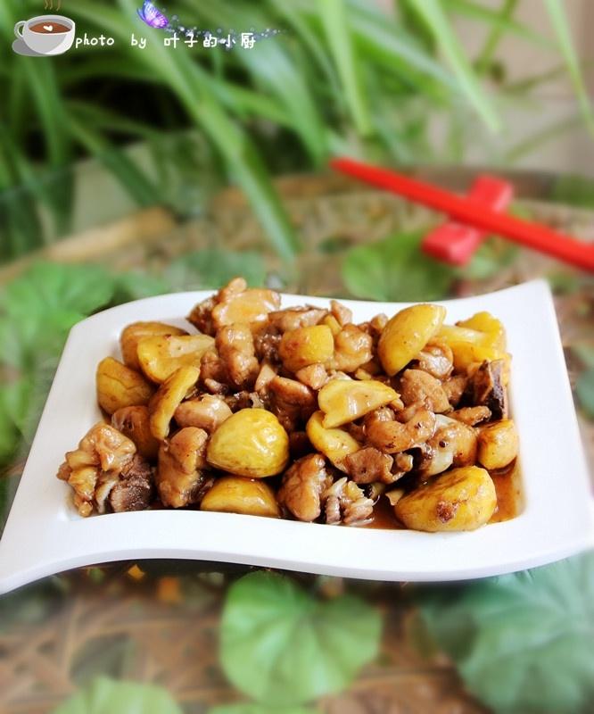 【秋季进补】---栗子烧鸡块 - 叶子 - 叶子的小厨