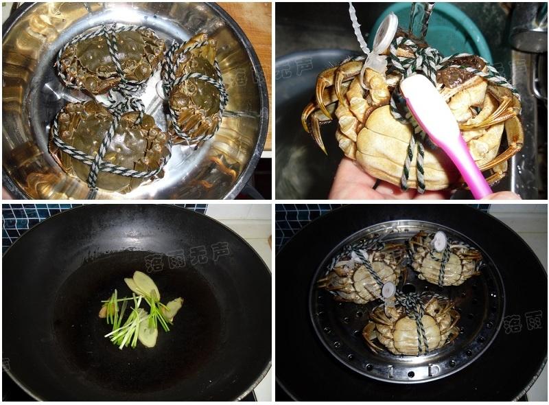 蟹的美味吃法——葱油大闸蟹 - 草原恋 - 草原恋的图片博客