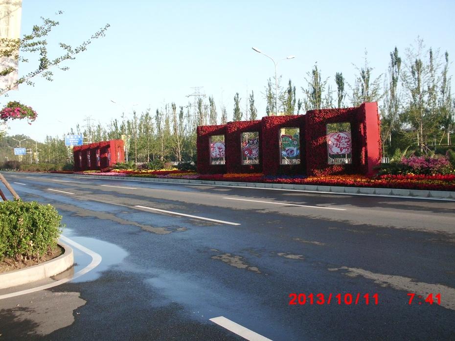 九九重阳欢乐多,老人快乐游园博 - ydq200888 - ydq200888的博客