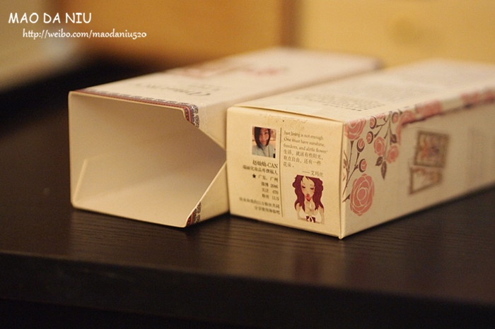 艾玛丝玫瑰bb霜,每瓶含20玫瑰纯露 - 猫大妞 - 猫大妞