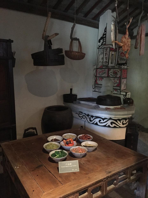 到江村,吃一碗熏豆茶 - 蔷薇花开 - 蔷薇花开的博客
