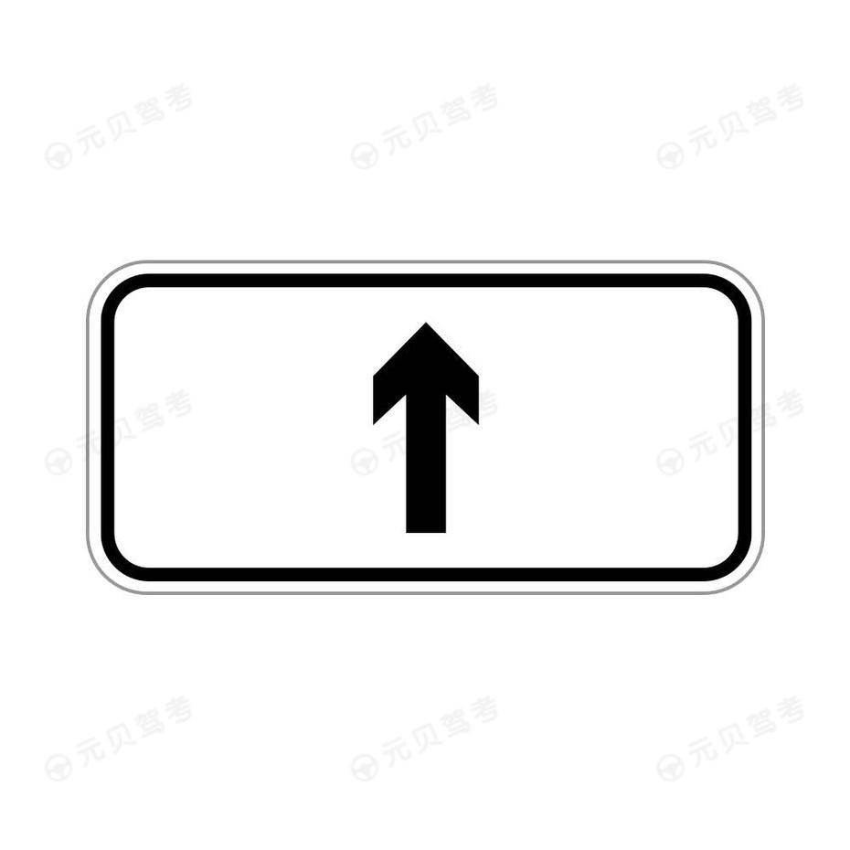 行驶方向1