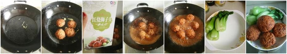 简单三步打造家常美味的红烧狮子头 - 慢美食博客 - 慢美食博客