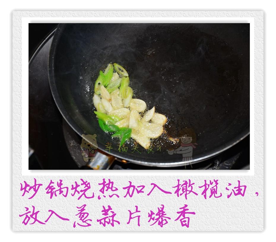 蚝油火腿炒芦笋 - 野郎中 - 太和堂