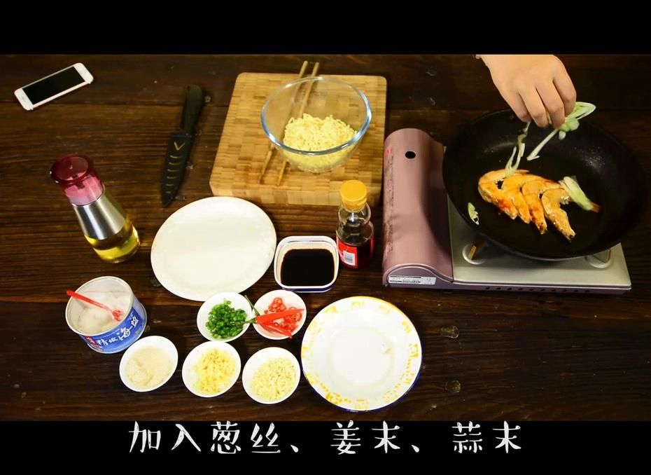 你知道怎么做出同时包含主食辅食的海白虾么? - 蓝冰滢 - 蓝猪坊 创意美食工作室