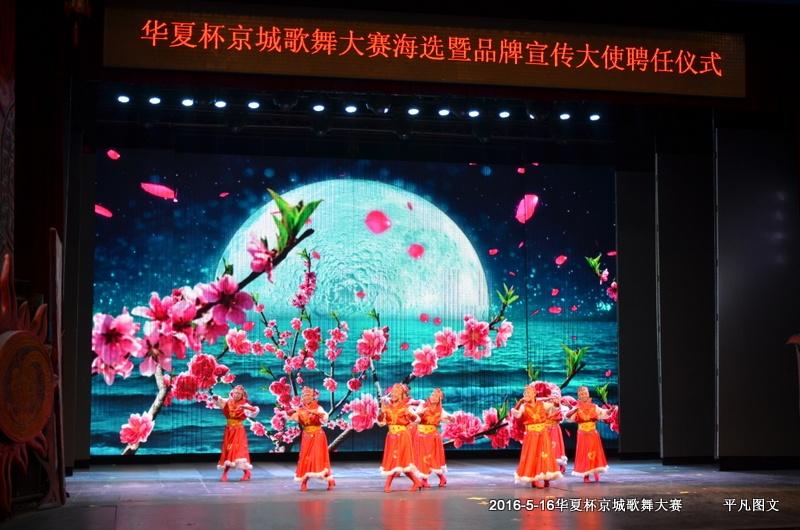 观看华夏杯京城舞蹈大赛海选与拍照