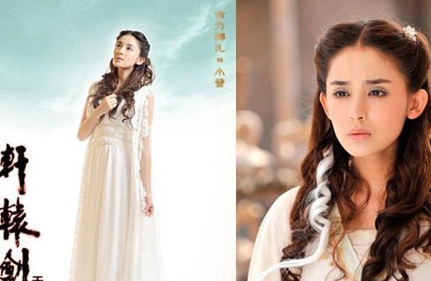 被网友黑出翔?娜扎妹子红也是她黑也是她 - 嘉人marieclaire - 嘉人中文网 官方博客