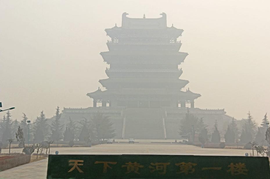 千年铁牛蒲津渡,雾锁黄河鹳雀楼--隆冬豫晋游之八 - 侠义客 - 伊大成 的博客