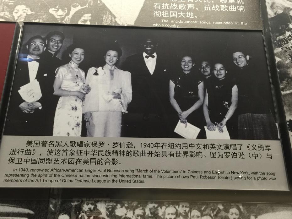 走进中国人民抗日战争纪念馆 - 余昌国 - 我的博客
