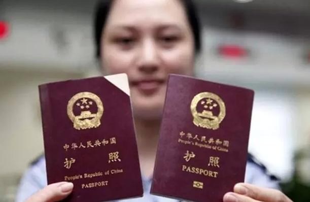 倪萍晒中国护照能证明没有移民吗?NO - 心路独舞 - 心路独舞