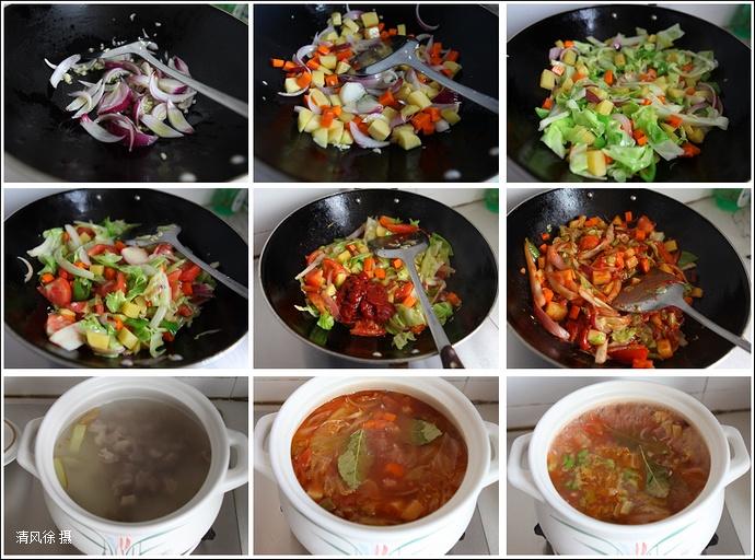 红菜汤 - 慢美食博客 - 慢美食博客 美食厨房