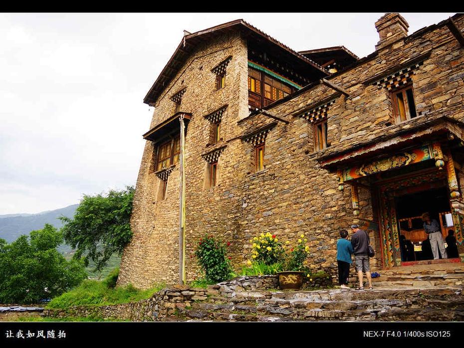 感受川西藏寨—西索民居之美 - 余昌国 - 我的博客