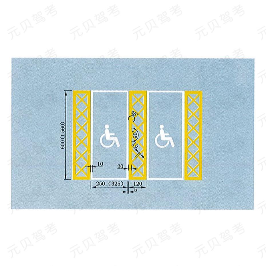 残疾人专用停车位标线