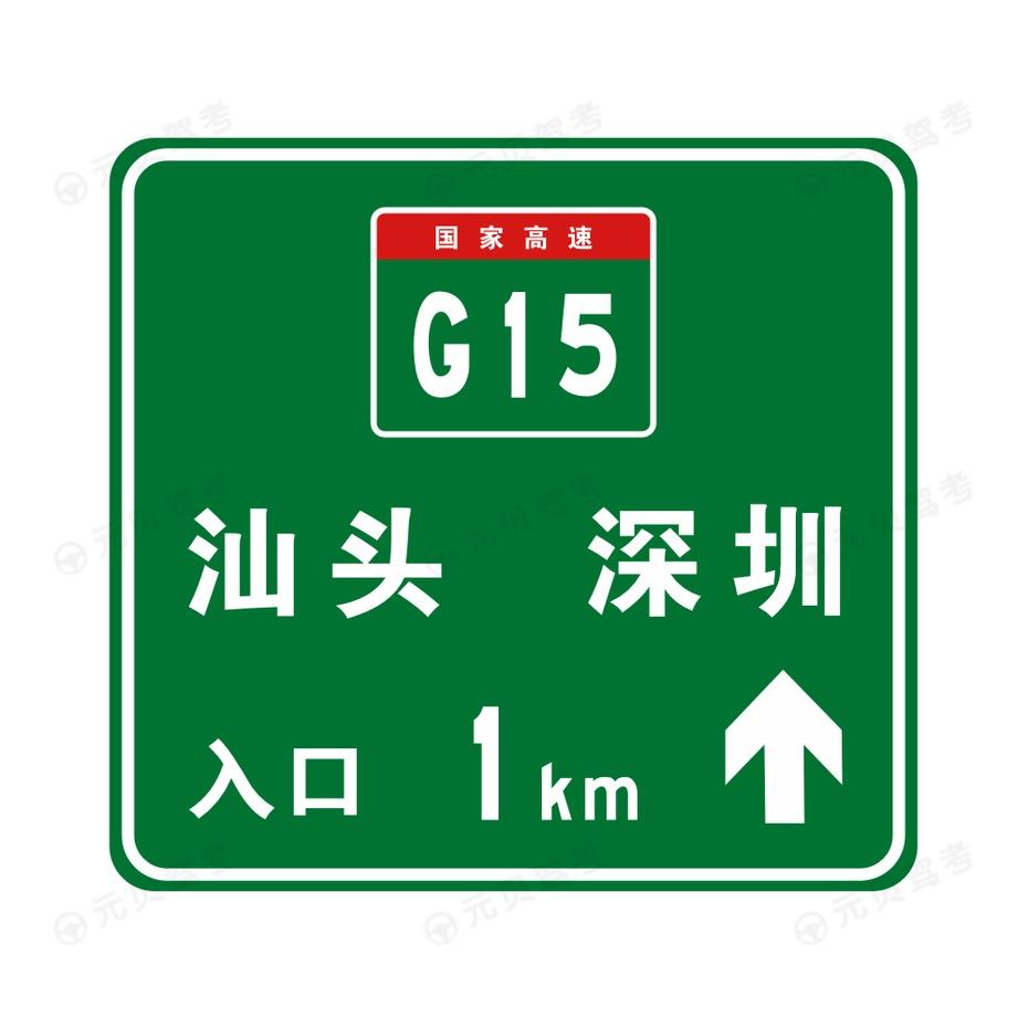 入口预告1