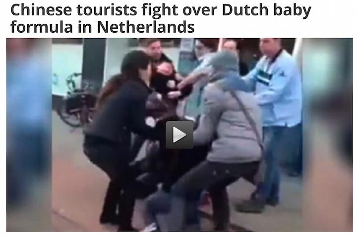 两中国人争购奶粉荷兰街头撕打,看外国网友怎么说? - 心路独舞 - 心路独舞