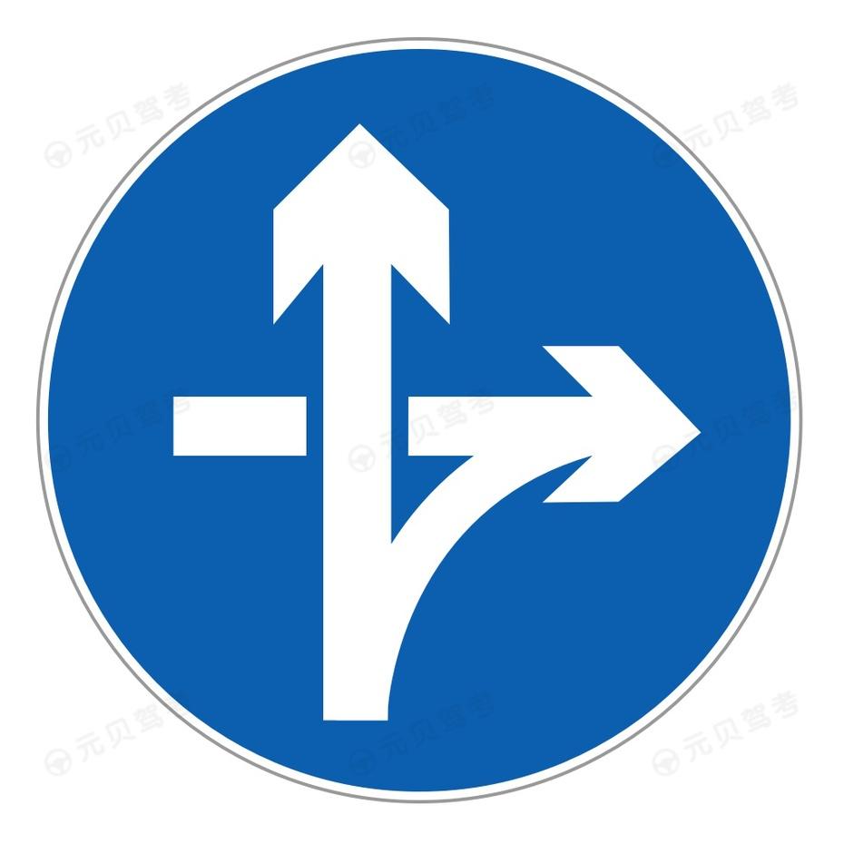 立交直行和右转弯行驶