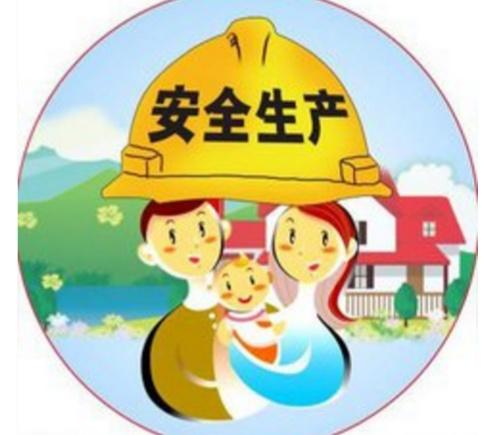 12属相2017年生产安全指数 - 郑博士说风水 - 郑博士说风水