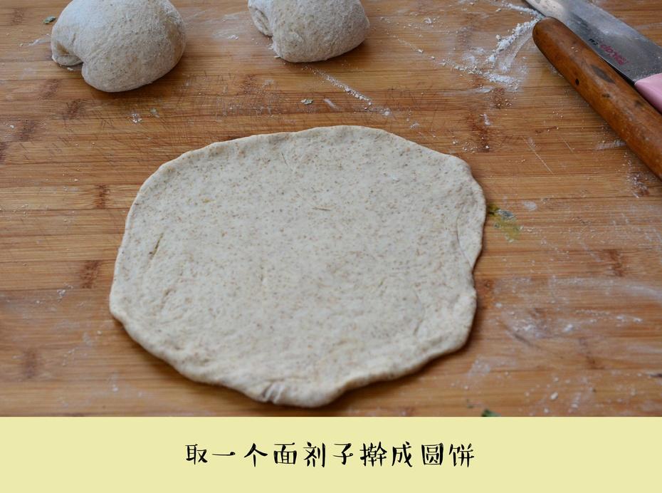 你知道怎么才能做出凉了不变硬的烙饼么? - 蓝冰滢 - 蓝猪坊 创意美食工作室