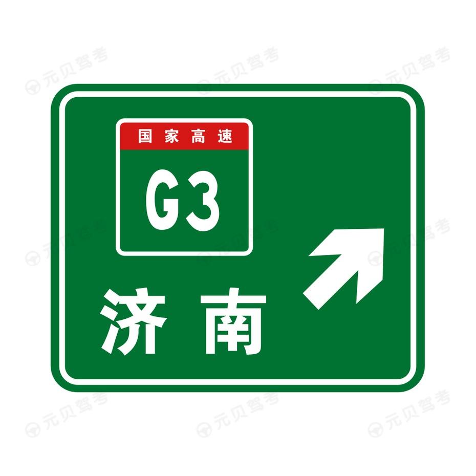 地点、方向4