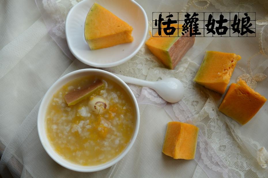 清肠好选择【南瓜莲子粥】 - 慢美食博客 - 慢美食博客