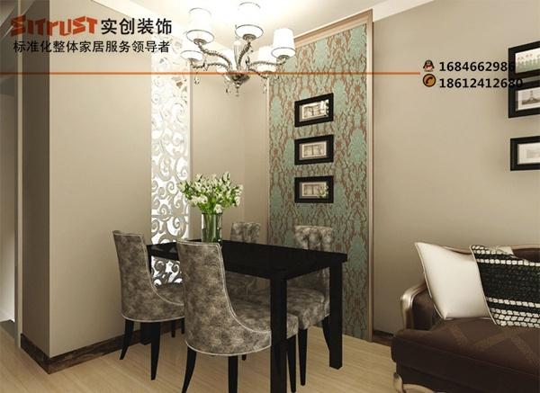 qq在线咨询:1684662986 建筑面积:91平米 房屋类型:两室两厅一厨一卫