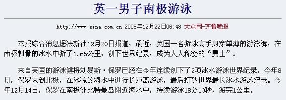 """寻找2015版""""中国船舶第二"""""""