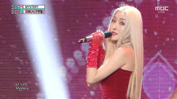 Uhee (Chic Angel) - Mystery (200328 MBC Show Music Core) 60f [百度网盘/165M](女团现场)