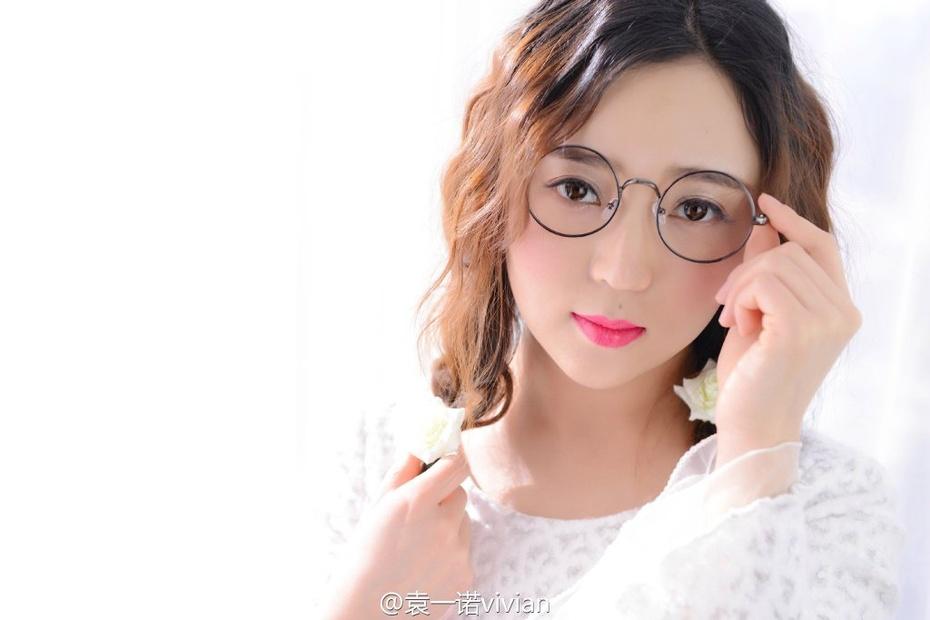 【袁一诺vivian】娇羞少女妆(眼妆示范) - 小一 - 袁一诺vivian