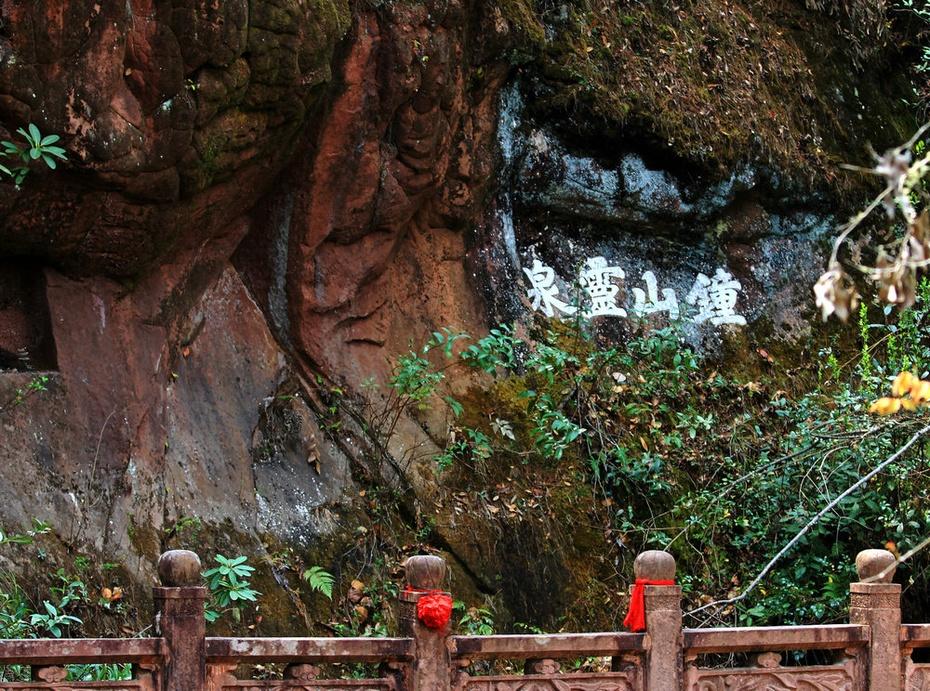 石宝山奇石瑰宝,石钟寺摩崖石窟--云南剑川游之五 - 侠义客 - 伊大成 的博客